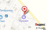 Схема проезда до компании АЗС в Лобаново