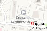 Схема проезда до компании Совет депутатов Лобановского сельского поселения в Лобаново