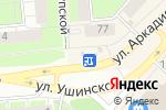 Схема проезда до компании Княжна в Перми