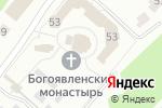 Схема проезда до компании Храм Богоявления Господня в Перми