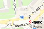 Схема проезда до компании Электросвет в Перми