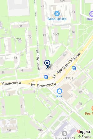 Интернет аптека От Склада Пермь каталог товаров и