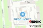 Схема проезда до компании НОВЭКС в Перми