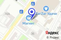Схема проезда до компании ПТФ НЕГА-М в Перми