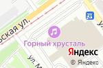 Схема проезда до компании Fakmak в Перми