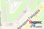 Схема проезда до компании Заходи в Перми
