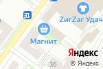 Схема проезда до компании АВТО онлайн в Перми