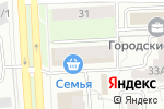 Схема проезда до компании Окна Прикамья в Перми