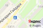 Схема проезда до компании Серебряное озеро в Перми