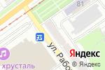 Схема проезда до компании Участковый пункт полиции в Перми