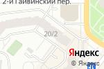 Схема проезда до компании Нотариус Панкова А.Н. в Перми