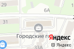 Схема проезда до компании АС-Авто в Перми