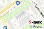Схема проезда до компании Магазин смешанных товаров в Перми