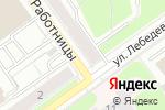 Схема проезда до компании ВСС в Перми