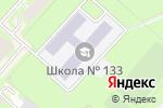 Схема проезда до компании Академия почемучек в Перми