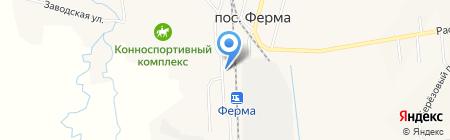 Железнодорожник на карте Ферма