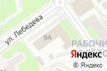 Схема проезда до компании Пермское объединение юристов и адвокатов в Перми