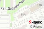 Схема проезда до компании Филипок в Перми