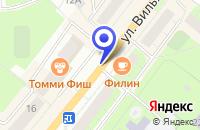 Схема проезда до компании АПТЕКА БЕРЕЗКА в Перми