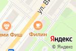 Схема проезда до компании Филин в Перми