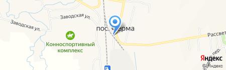 Храм-часовня святой блаженной Матроны Московской на карте Ферма