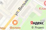 Схема проезда до компании 100 мелочей в Перми