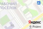 Схема проезда до компании Мастерская по ремонту обуви в Перми