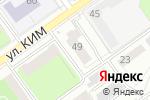Схема проезда до компании Мустанг в Перми