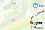 Схема проезда до компании Центр доставки в Перми