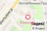 Схема проезда до компании КонсулЪ в Перми