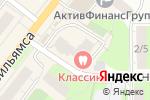 Схема проезда до компании Топотушки в Перми