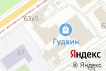 Схема проезда до компании 100% кухни в Перми
