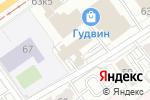 Схема проезда до компании ТеплоТехЦентр в Перми