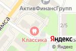 Схема проезда до компании GSMРемонт в Перми