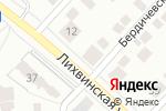 Схема проезда до компании Прайм Технолоджи в Перми