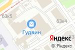 Схема проезда до компании Магнат в Перми