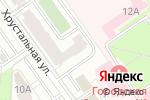 Схема проезда до компании Дартико в Перми