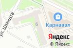 Схема проезда до компании Малина Бьюти в Перми