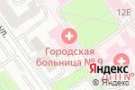 Схема проезда до компании Центр здоровья в Перми