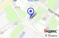 Схема проезда до компании КЛУБ ГОРНЯК в Кизле