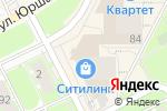 Схема проезда до компании Магазин чая и кофе в Перми