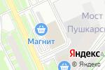 Схема проезда до компании ИТЦ КРИС в Перми