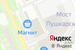 Схема проезда до компании Fix Coffee в Перми
