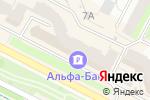 Схема проезда до компании Консиб-Пермь в Перми