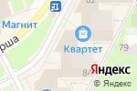 Схема проезда до компании Квартет в Перми