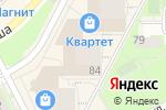 Схема проезда до компании ТВОЕ в Перми