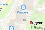 Схема проезда до компании Креплайн в Перми