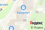 Схема проезда до компании Лабиринт.ру в Перми