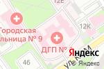 Схема проезда до компании Поликлиника №4 в Перми