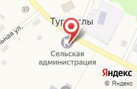 Схема проезда до компании Турбаслинский сельский совет в Акбердино